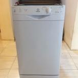 Посудомоечная машина INDESIT DSG 0517, Екатеринбург