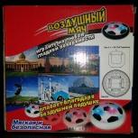 Воздушный мяч, Екатеринбург