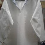 Рубаха флотская 1957г хлопок полный комплект (+подарок), Екатеринбург