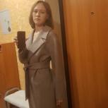 Пальто 80 шерсть, Екатеринбург