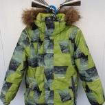 Зимний костюм Huppa 128, Екатеринбург