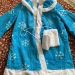 Продам новогодний костюм, Екатеринбург