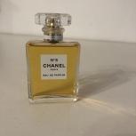 Продам духи Chanel №5, Екатеринбург