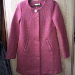 Пальто новое, Екатеринбург