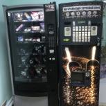 Кофейный автомат, Екатеринбург