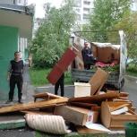 Вывоз мусора (строительный,бытовой.вывоз )вывозим мебели.вывоз мусор, Екатеринбург