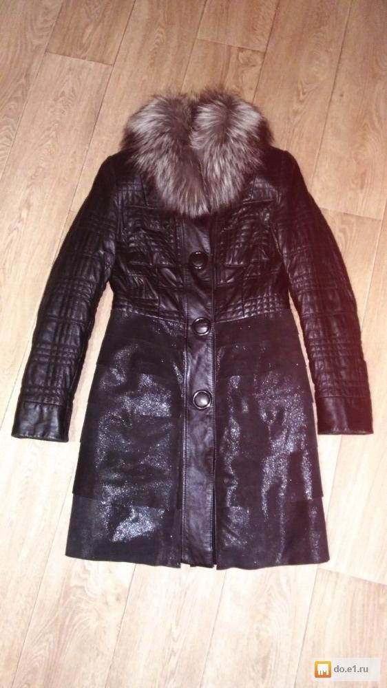 5a6d86d3d6c Продам демисезонное кожаное пальто - куртку б у фото