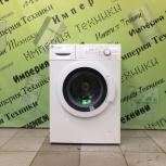 Стиральная машина, Екатеринбург