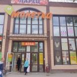 Продам прибыльный бизнес по ремонту телефонов и техники, Екатеринбург