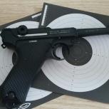 Пистолет пневматический Gletcher Parabellum, Екатеринбург