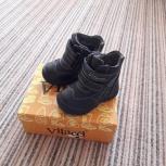 Ботинки для мальчика утепленные новые, Екатеринбург