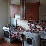 Clfnm  квартиру в аренду, Екатеринбург