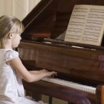 Преподаватель по фортепиано у вас дома, Екатеринбург