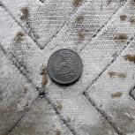 Монета 1 руб 200 лет Пушкину, Екатеринбург