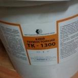 Термостойкий клей ТК-1300 ведро 5 кг, Екатеринбург