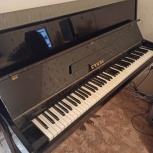 Отдам даром пианино, Екатеринбург
