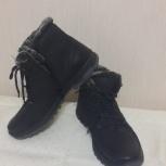 Мужские зимние ботинки, Екатеринбург