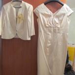 Платье костюм, Екатеринбург