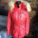 Куртка натуральная кожа воротник из лисы, Екатеринбург