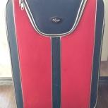 Продажа чемодана, Екатеринбург