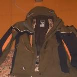 продам новый зимний мужской костюм, Екатеринбург
