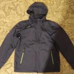 Продам куртку-ветровку, Екатеринбург