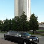 Аренда лимузина, Екатеринбург
