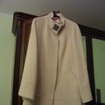 Новое пальто жемчужного цвета, Екатеринбург