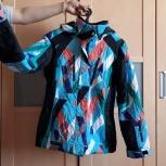 Детская горнолыжная куртка, Екатеринбург