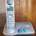 Цифровой беспроводной телефон Panasonic, Екатеринбург