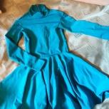 Платье для спортивных бальных танцев голубое,розовое,красное,костюм, Екатеринбург
