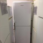 Холодильник Beko, Екатеринбург