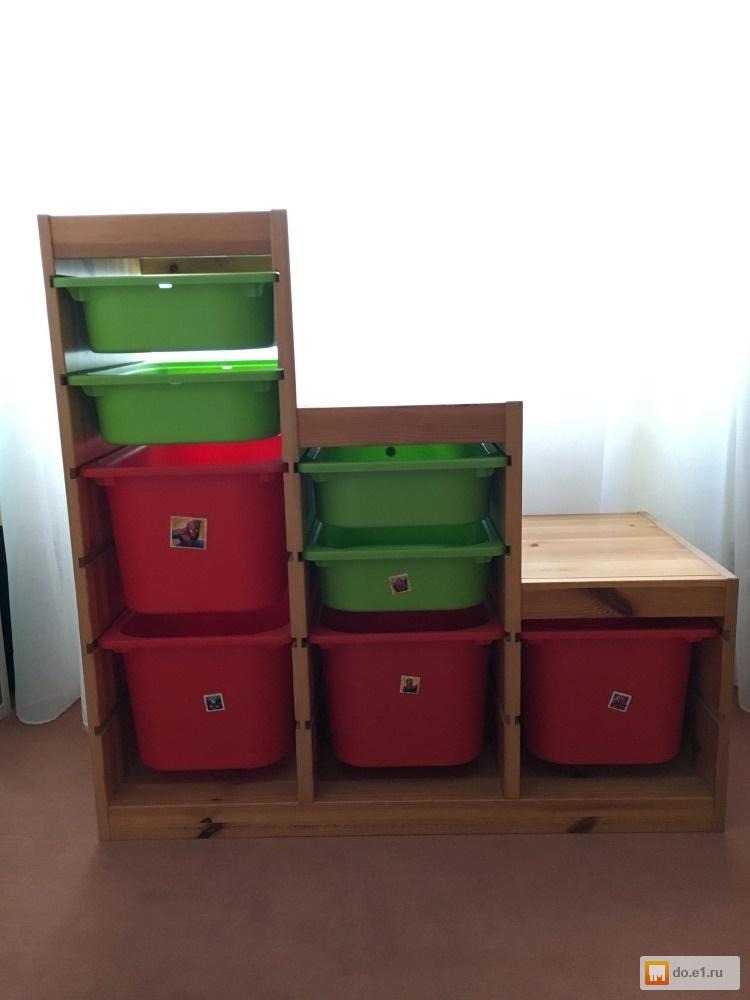 продам детский стеллаж для игрушек Ikea бу фото цена 300000