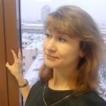 Декларация 3-НДФЛ для физ.лиц, возврат налога, Екатеринбург