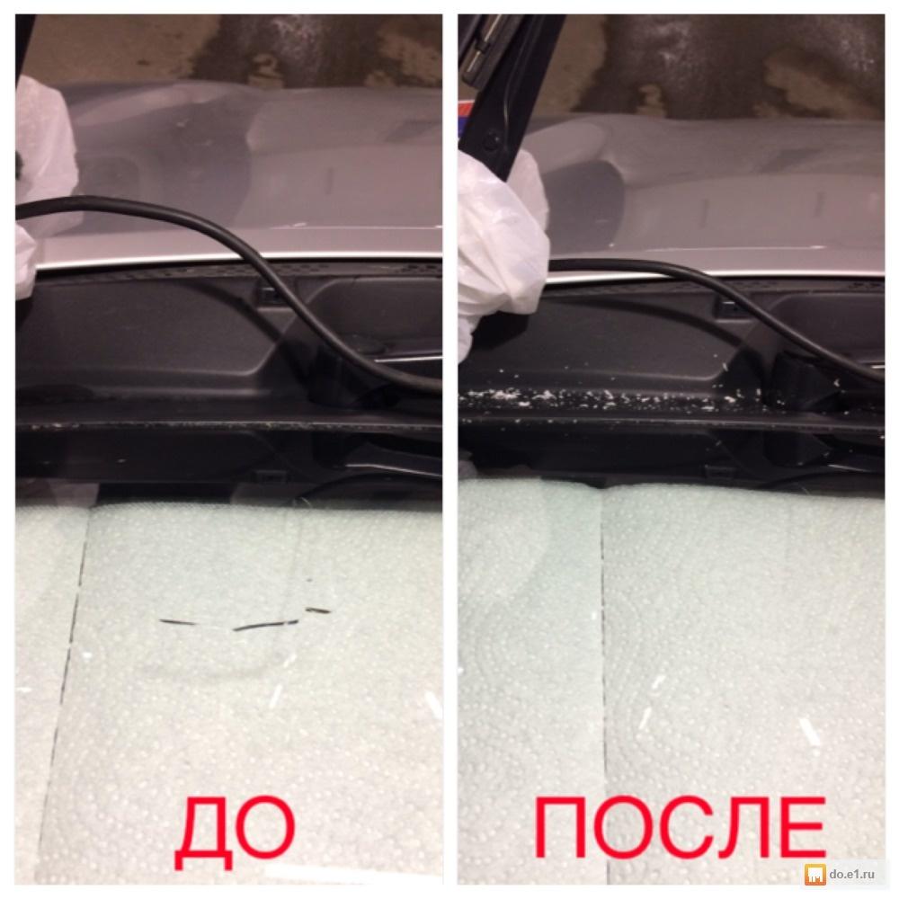 Ремонт лобовых стекол автомобилей ярославль