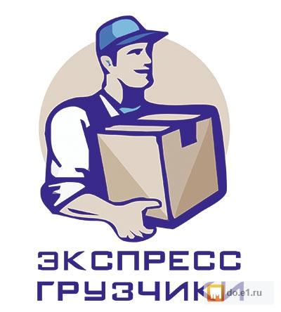 это связано работа ру вакансии грузчик пермь всей России Москва