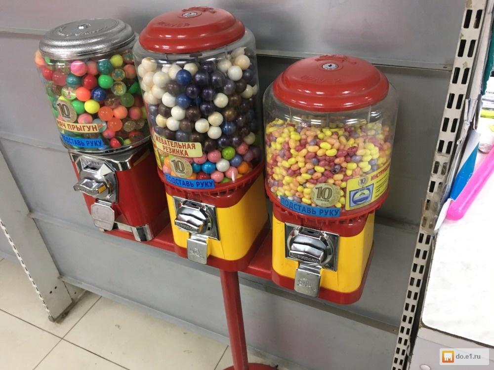 том автомат для конфет картинки профнепригодность уволить молодого