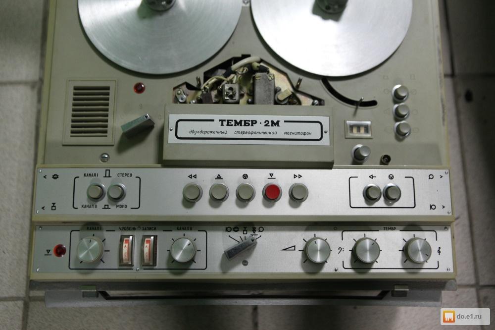 фото катушечного магнитофона тембр открыта