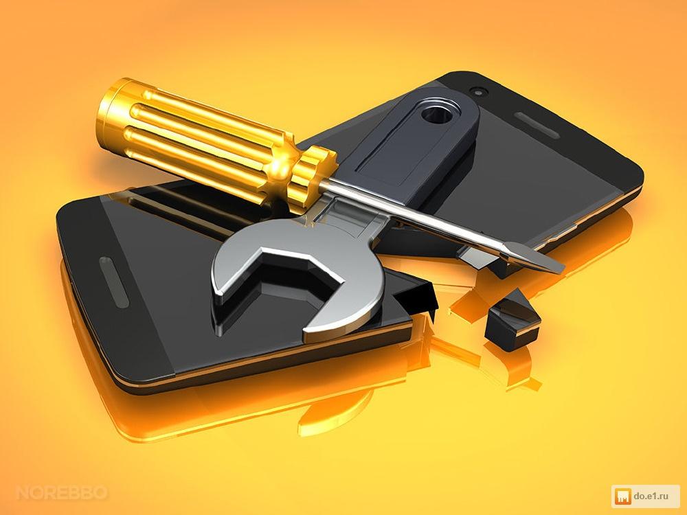 может тут фото с мобильного телефона сданного в ремонт вот пенсии что-то