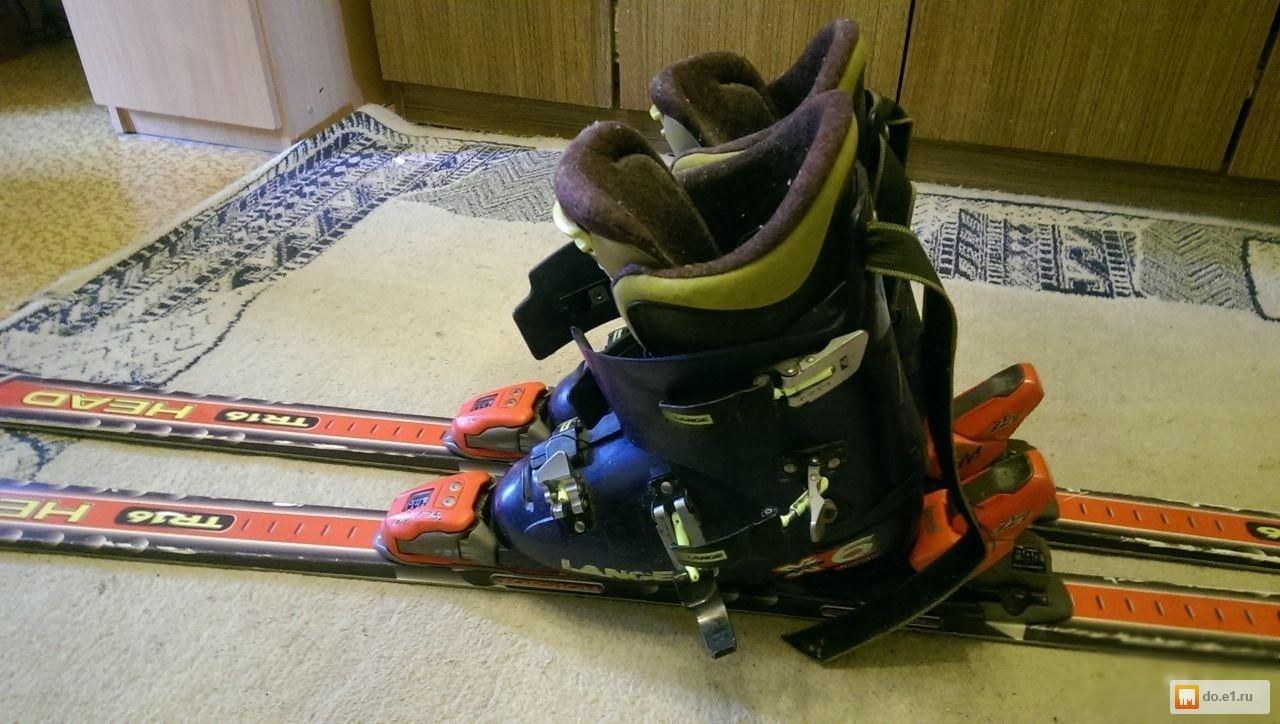 купить горные лыжи с ботинками б у телефоны, часы