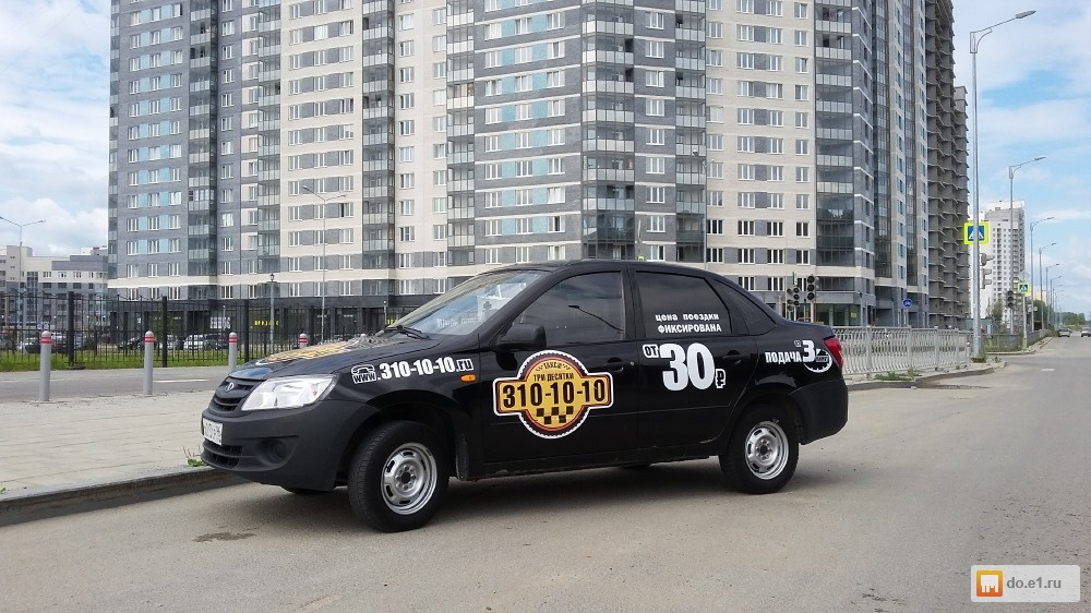 подработка в такси в свободное время без личного автомобиля невский район