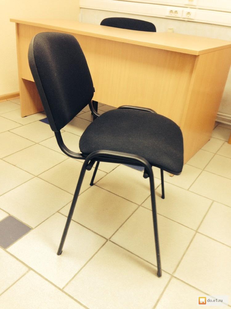 очки купить офисный стул в екатеринбурге Великой