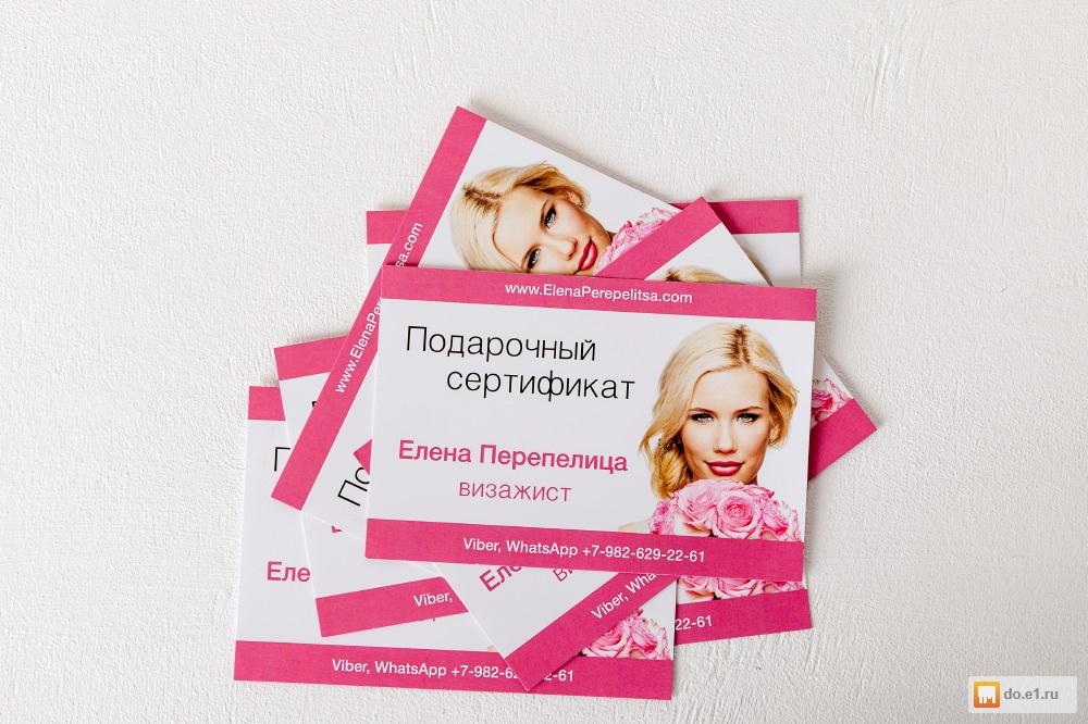 сертификат на макияж в подарок фото спб являются панацеей, дают