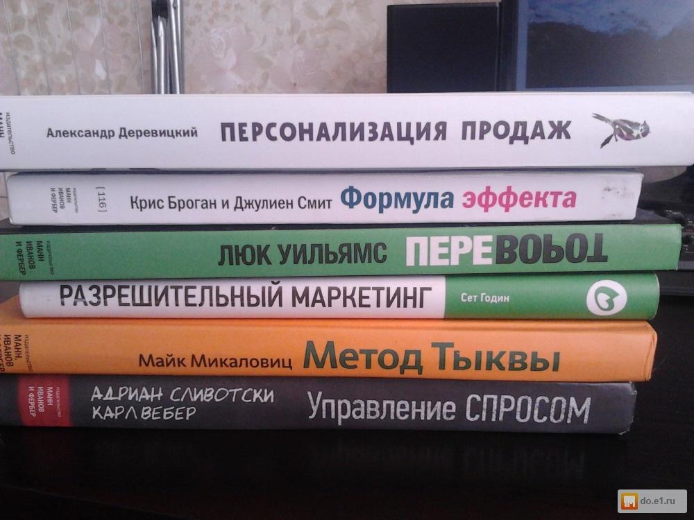 АЛЕКСАНДР ДЕРЕВИЦКИЙ ПЕРСОНАЛИЗАЦИЯ ПРОДАЖ СКАЧАТЬ БЕСПЛАТНО