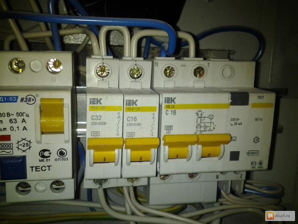 Монтаж проводки цена екатеринбург