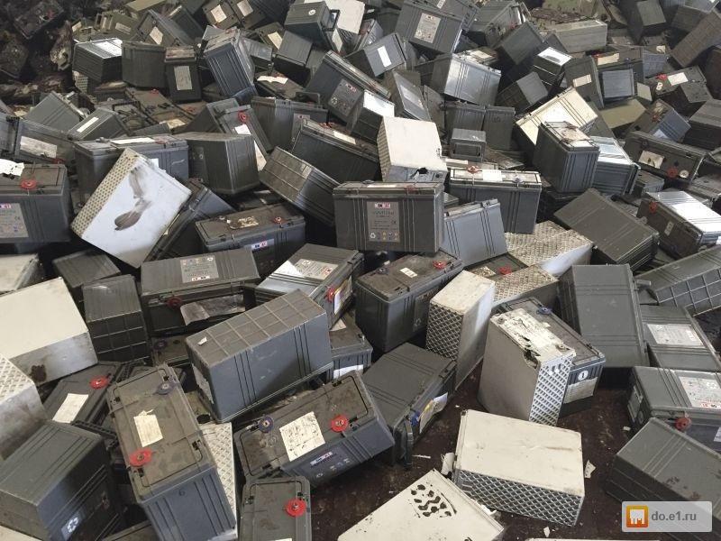 лом аккумуляторов фото белыничской районной больнице