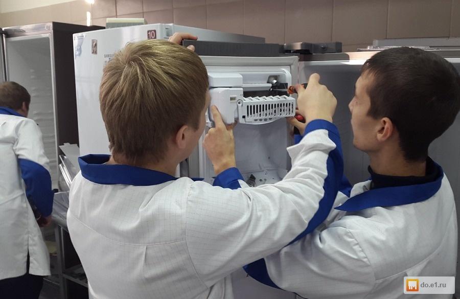 Обучение ремонту холодильников