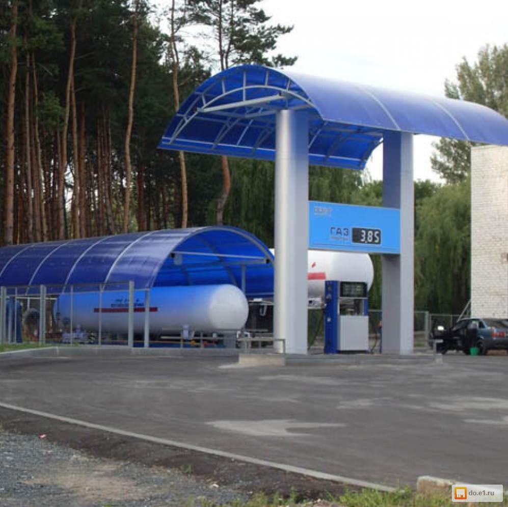Проекты фото газовых заправок