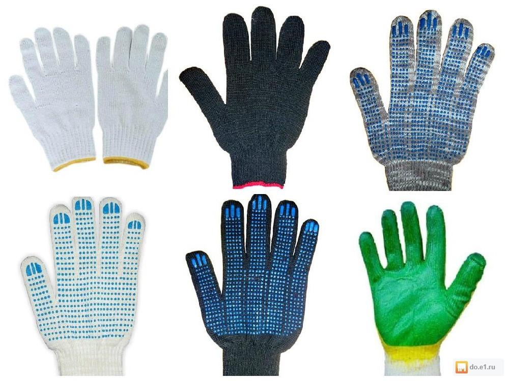 фото перчаток рабочих герои сериала