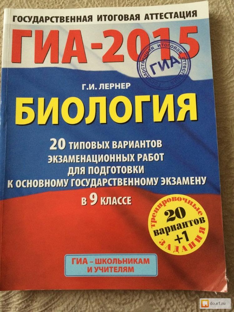 12 издание рымкевич гдз